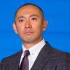 プロ視点で考える「市川海老蔵さん、ビットコイン購入」