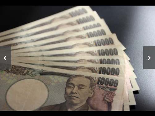 1万円札を廃止!? 世界で相次ぐ高額紙幣の廃止論議