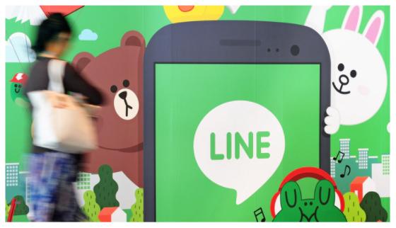 仮想通貨、LINEが参入「フィンテック拡大続く」